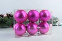 Ёлочные шары матовые (6 шт.), фото 2