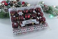 Набор ёлочных шаров (20 штук), фото 5