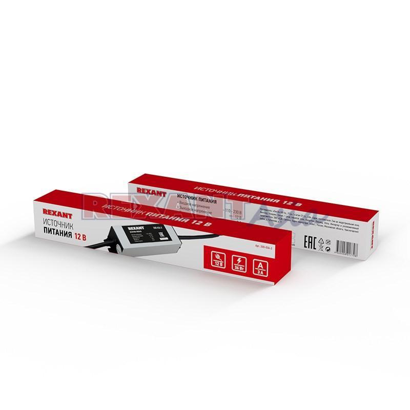 Источник питания 110-220V AC/12V DC, 3А, 36W с проводами, влагозащищенный (IP67)