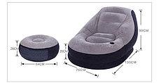 Надувное кресло с пуфиком Intex 68564 (Габариты: 99 х 130 х 76 см), фото 3