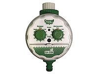 Green Helper Таймер полива электронный 1прог шаровый