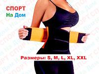 """Пояс корсет """"Hot Belt Power"""" Hot Shapers"""