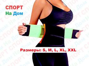 """Пояс корсет """"Hot Belt Power"""" Hot Shapers доставка"""