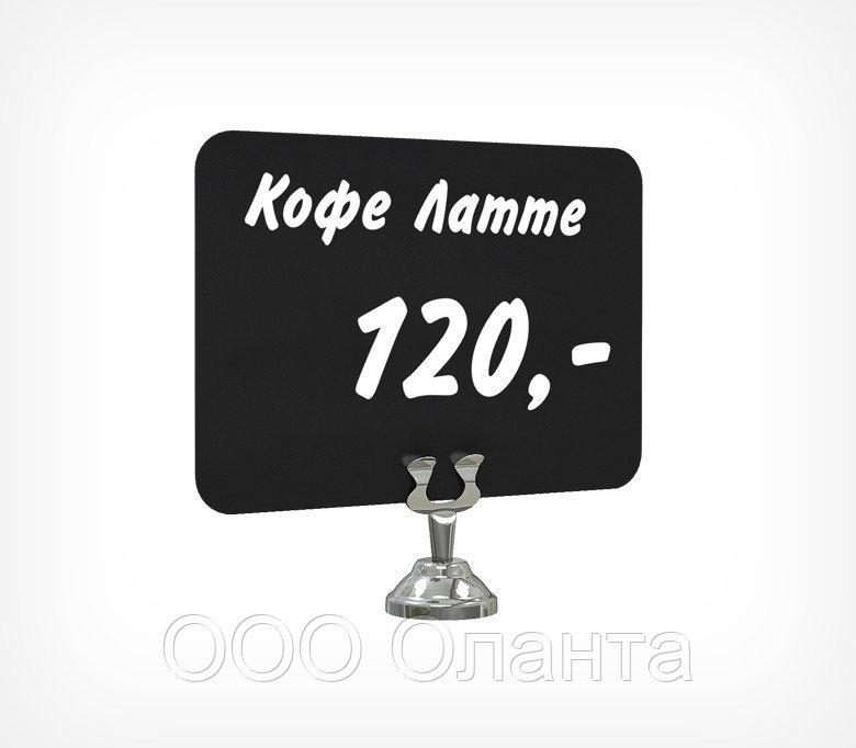Держатель ценника металлический (H=40 мм) MV-CLIP арт.400063