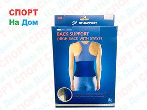 Пояс корсет SF Support Back Support