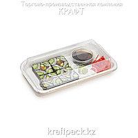 Упаковка для суши с прозрачной крышкой 205*115*45 DoEco (300/50)