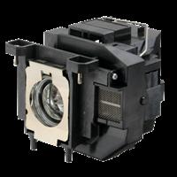 Оригинальная лампа для проектора EPSON EB-S12 ELPLP67 (или V13H010L67)