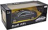 Радиоуправляемая машина Audi A6L 1:14, RASTAR 42100B, фото 3