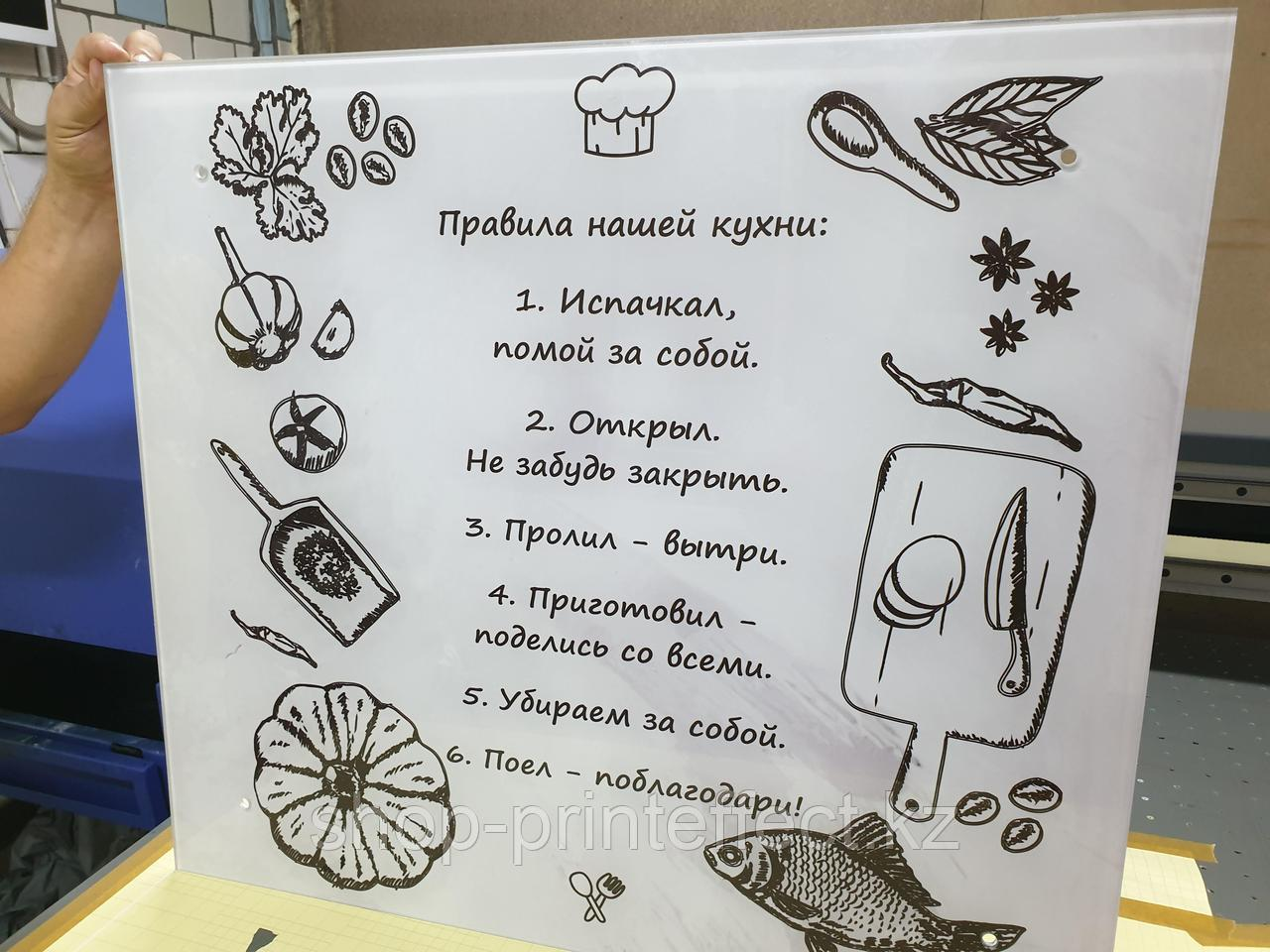 УФ-печать на стекле и  кафельной плитке