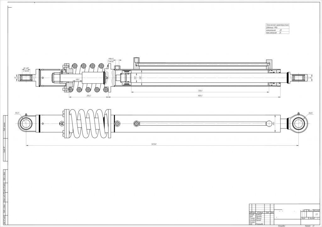 ЭД405В1-67.01.001 Гидроцилиндр поворота бокового отвала с пружиной