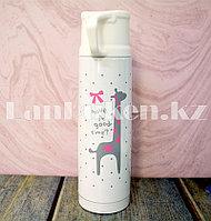 Термос вакуумный 500 мл. с надписью Have a good time? с принтом Жираф розовый на белом фоне