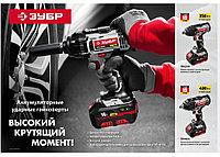 Гайковерт ударный аккумуляторный ЗУБР, в кейсе ГУЛ-251