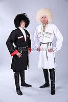 Кавказские костюмы в аренду