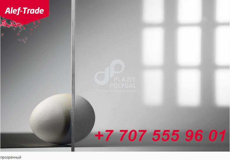 Монолитный поликарбонат MONOGAL, 12 мм, (2,05х3,05 метра) Прозрачный / Бронзовый