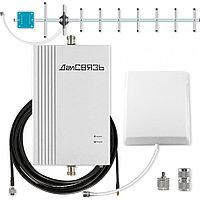 Усилитель сотовой связи , GSM репитор КОМПЛЕКТ DS-2100-20C2, фото 1