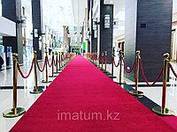 Прокат стоек для ковровой дорожки в Алматы