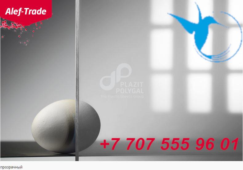 Монолитный поликарбонат Колибри, 10 мм, (2,05*3,05 метра) Прозрачный / Бронзовый