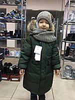 Детские зимние парки BILEMI