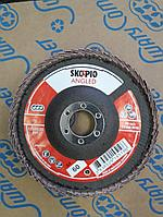 Круг лепестковый торцевой 125х22,23 мм. SKORPIO
