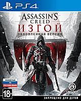 ASSASSINS CREED Изгой  PS4, фото 1