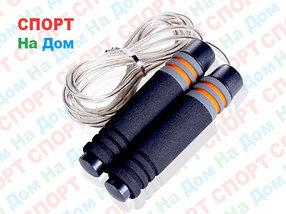 Тросовая скакалка Haoxin Jump Rope GF-738