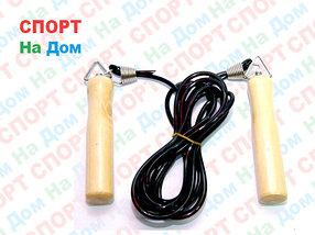 Тросовая скакалка с деревянными ручками Haoxin Jump Rope 246
