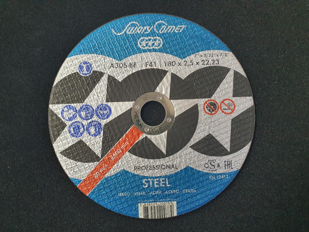Круг отрезной Metal 180 х 2,5 х 22,23 SwatyComet A30S-BF (Weiler Abrasives, Slovenija)