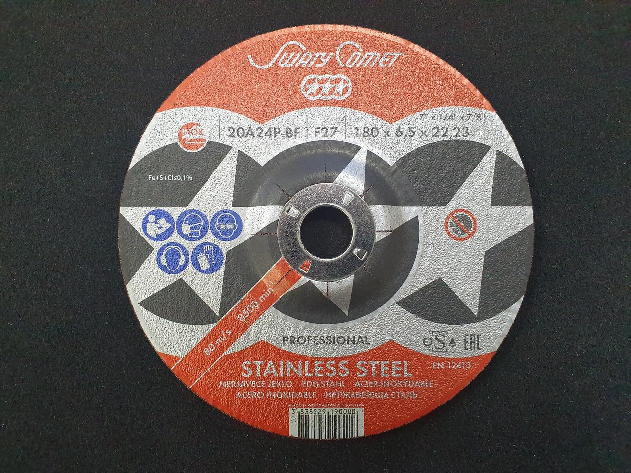 Круг шлифовальный Inox&Metal 125 х 6,5 х 22,23 SwatyComet 20A24P-BF (Weiler Abrasives, Slovenija))
