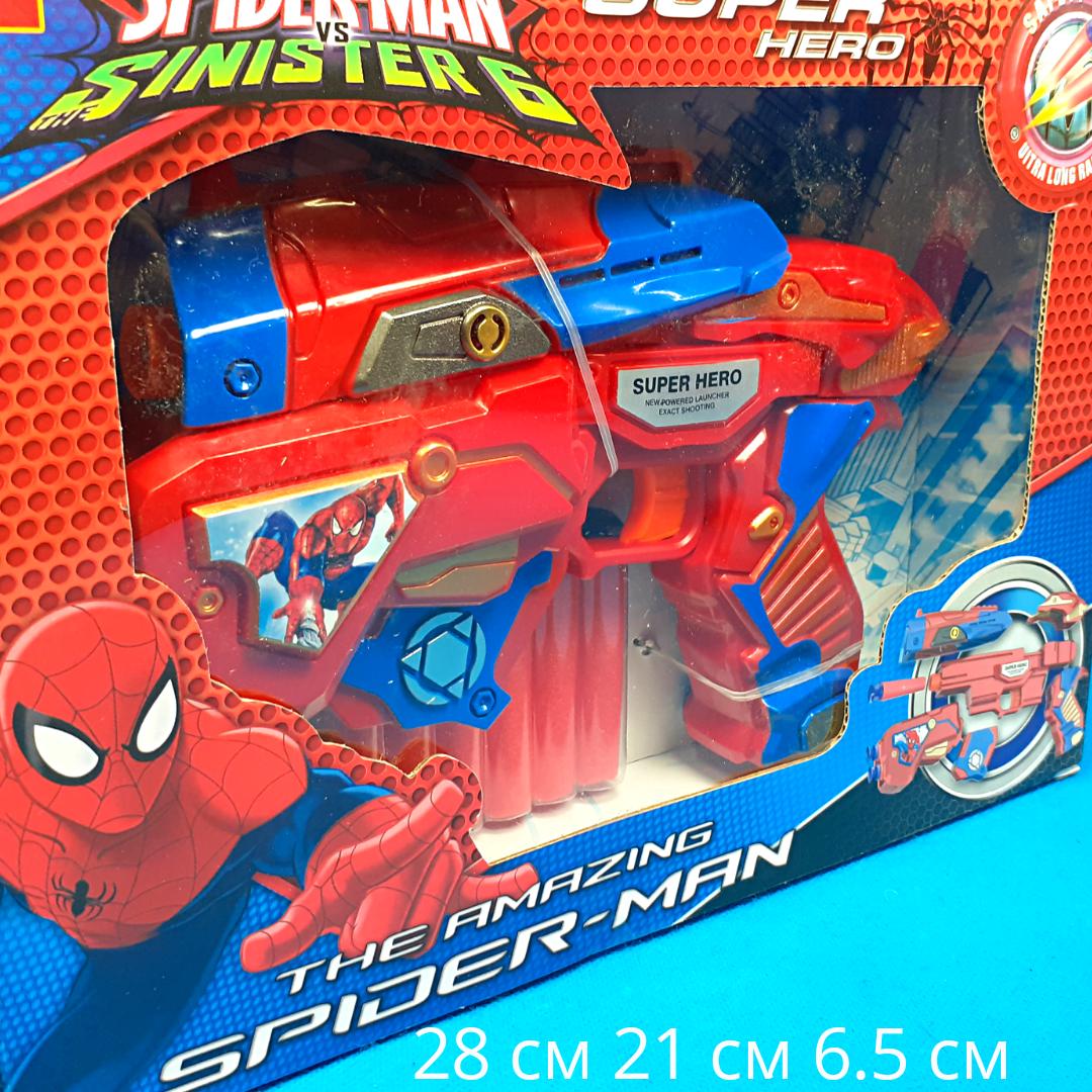 """Пистолет """"Spider men"""" - фото 3"""