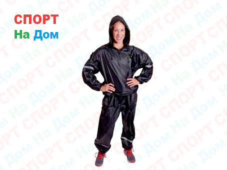 Термокостюм Sauna Suit для похудения (Размер XXL)