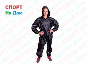 Костюм сауна для похудения Santolee Exercise Suit (Размер 3XL), фото 2