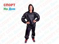 Термокостюм Sauna Suit для похудения (Размер XL)