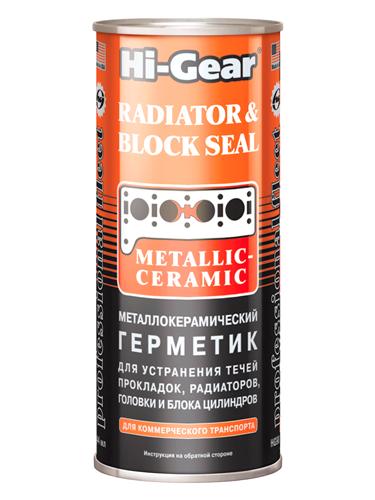 Металлокерамический герметик для устранение течи прокладок,радиаторов,головки и блока цилиндров Hi-Geaг 444 ml