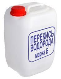 Водорода перекись, марка Б