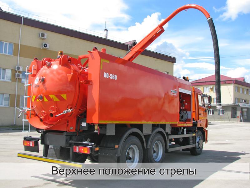 Каналопромывочная и комбинированная машина КО560
