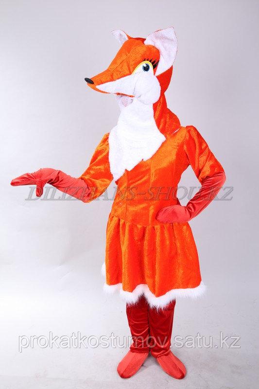 """Аренда костюма """"Лиса"""""""