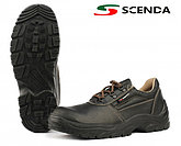 Защитная обувь SCENDA