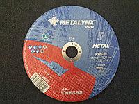 Круг отрезной 180 х 2,5 х 22,23 Metalynx PROFESSIONAL