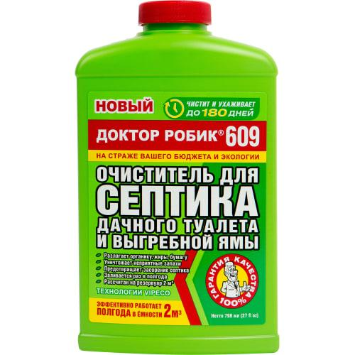 Доктор Робик 609
