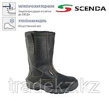 Сапоги кожаные утепленные с МП PROFI 2871 S1 CI