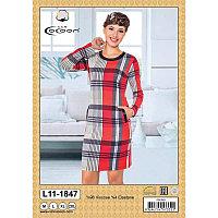 Платье женское. Производитель CoCoon