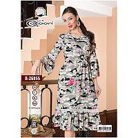 Женское платье для дома и прогулок. Производитель Cocoon.