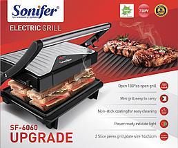 Электрический гриль Sonifer SF- 6060, фото 3