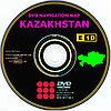 НОВЫЕ Карты Казахстана и Киргизии за 2020 для LEXUS IS250 IS300 2006-2012, фото 4