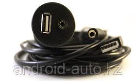 USB AUX розетка