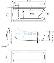Акриловая прямоугольная ванна Модерн(170*75) см. Ванна+ножки.1 Марка. Россия, фото 2