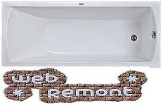 Акриловая прямоугольная  ванна Модерн(180*70) см. Ванна+ножки.1 Марка. Россия