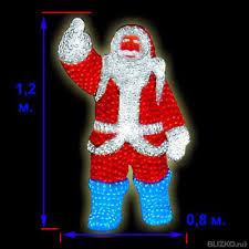 """Светодиодная фигура """" Санта Клаус 160*100 см """""""