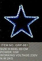 Светодиодный 5 звезд 60Х60СМ в алматы, фото 1