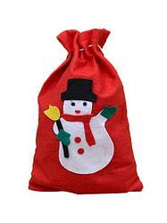 Мешок новогодний для подарков 20х30см